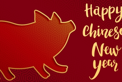 Happy Chinese New Year Wallpapers